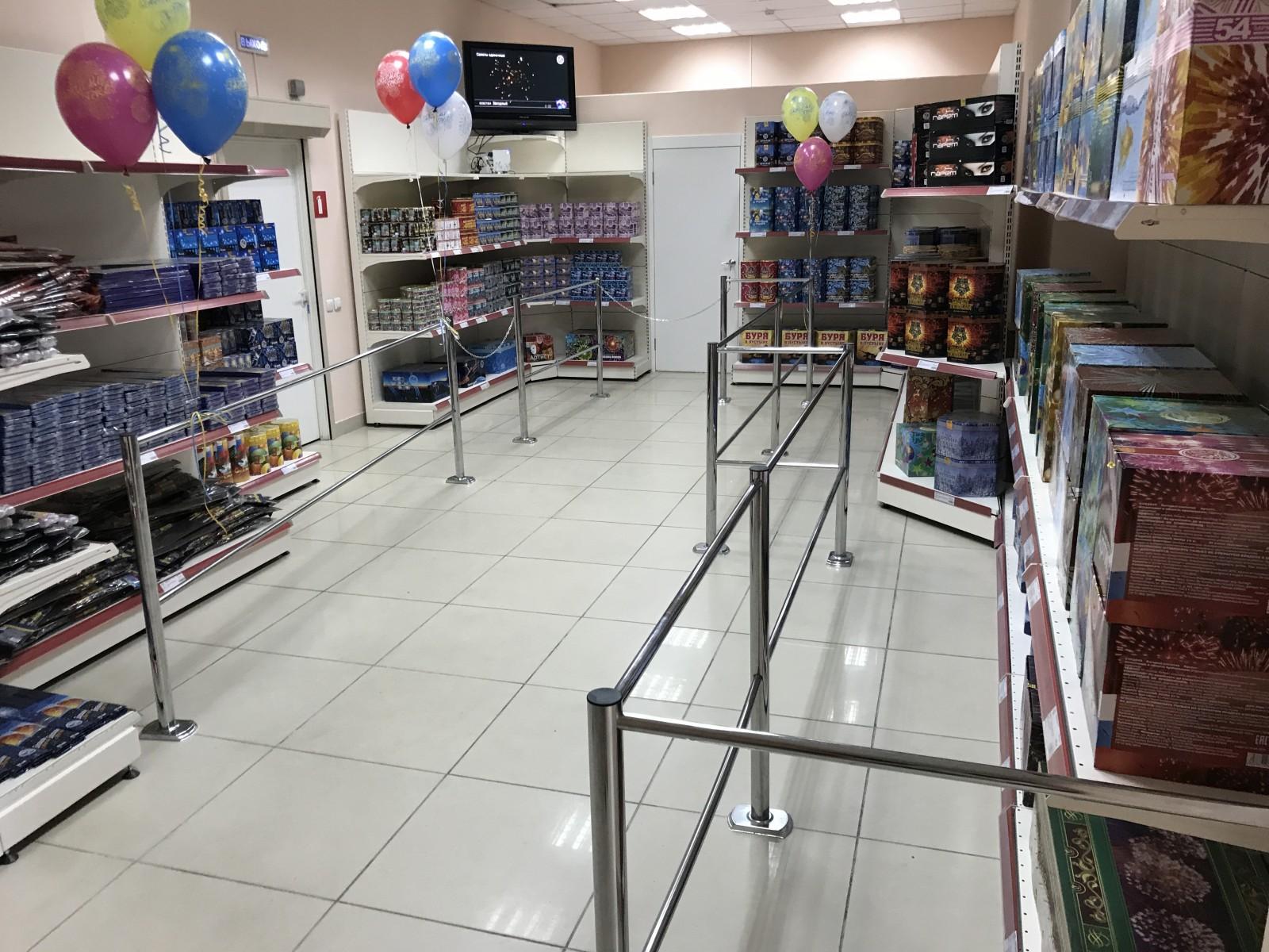 Новые Магазины Барнаул